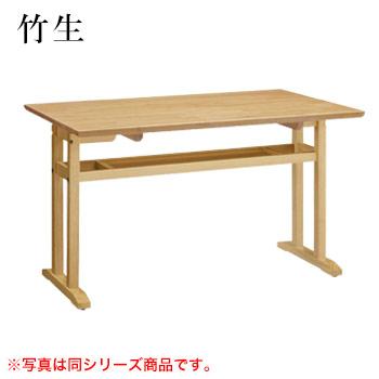テーブル 竹生シリーズ ナチュラルクリヤ サイズ:W600mm×D750mm×H700mm 脚部:HLN棚付【代引き不可】