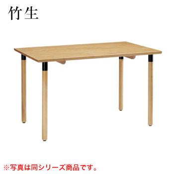 テーブル 竹生シリーズ ナチュラルクリヤ サイズ:W600mm×D750mm×H700mm 脚部:HAN【代引き不可】