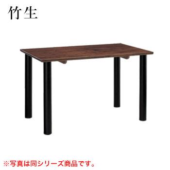 テーブル 竹生シリーズ ダークブラウン サイズ:W600mm×D750mm×H700mm 脚部:HS【代引き不可】