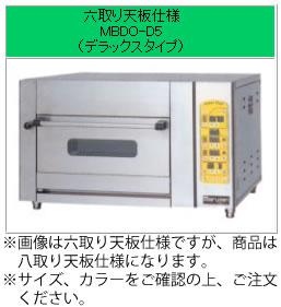 マルゼン ミニデッキオーブン《ベーカーシェフシリーズ》 MBDO-D4-B(Y)【代引き不可】【業務用 オーブン】
