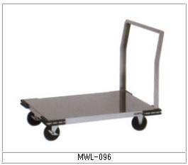 マルゼン 厨房用ワゴン(一般仕様) MWL-096 L型運搬車【代引き不可】【業務用】【カート】【台車】【ユーティリティ】【給食】【病院】