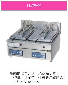 マルゼン 電気式 電気自動餃子焼器 MAZE-6(S)【代引き不可】【業務用 餃子焼き機】【餃子焼機】【電気餃子焼器】
