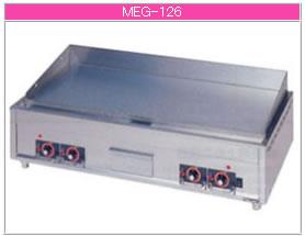 マルゼン 電気式 電気グリドル MEG-126【代引き不可】【業務用グリドル】【鉄板焼器】【鉄板焼き機】