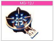 マルゼン ガス式 スーパージャンボバーナー MG-12J(H)【代引き不可】【業務用ガスコンロ】【業務用ガスバーナー】