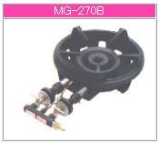 マルゼン ガス式 ファイヤースクリーンバーナー MG-270B【業務用ガスコンロ】【業務用ガスバーナー】