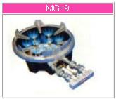 マルゼン ガス式 スーパージャンボバーナー MG-9 【業務用ガスコンロ】【業務用ガスバーナー】