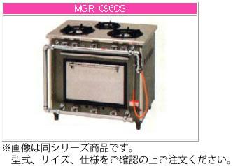 マルゼン ガス式 スタンダードタイプガスレンジ MGR-074CS【代引き不可】【ガスレンジ 業務用】【ガスコンロ】【オーブン付き】