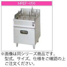 マルゼン 電気式 冷凍麺釜 MREF-046【代引き不可】【業務用 ゆで麺器】【冷凍めん ゆで】【電気茹めん機】【茹で釜】