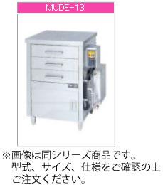 マルゼン 電気式 電気蒸し器 MUDE-J14【代引き不可】【業務用】【電気蒸し機】【ドロワータイプ】【引出し(1槽式4個)】【樹脂レール】【スチーマー】