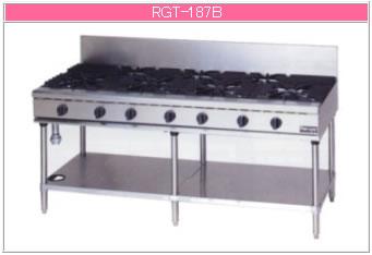 マルゼン ガス式 NEWパワークックガステーブル RGT-187B【代引き不可】【業務用ガステーブル】【業務用ガスコンロ】【業務用ガス台】