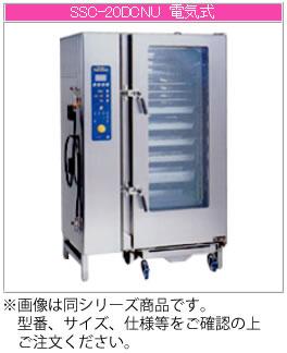 マルゼン 電気式 スチームコンベクションオーブン《スーパースチーム》 SSC-10(R)SCNU【代引き不可】【スチコン】【真空調理機】【業務用スチコン】【蒸し器】【焼き物機】