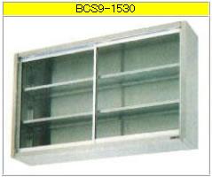 マルゼン 吊戸棚(430ブリームシリーズ) BCS9-1530【代引き不可】【収納棚】【業務用収納庫】【ステンレス吊り棚】【ステンレス棚】【食器収納棚】【戸棚】【厨房用棚】
