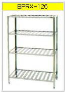 マルゼン パンラック(304ブリームシリーズ) BPRX-126【代引き不可】【置き棚】【収納棚】【ステンレス棚】【食器棚】【厨房用棚】【多段棚】