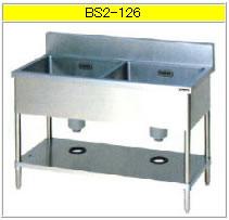 マルゼン 二槽シンク(430ブリームシリーズ) BS2-126【代引き不可】【流し】【業務用シンク】【ステンレスシンク】【流し台】【厨房用シンク】