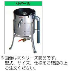 マルゼン 水圧洗米機 MRW-30【代引き不可】【業務用】【洗米器】【米とぎ】