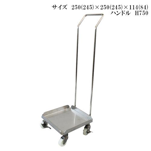 ステンレスエムキャリアー SMC 一斗缶台車 1缶用 SUSハンドル付【代引き不可】