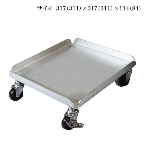 ステンレスエムキャリアー SMC バッグインボックス台車 #20用【代引き不可】