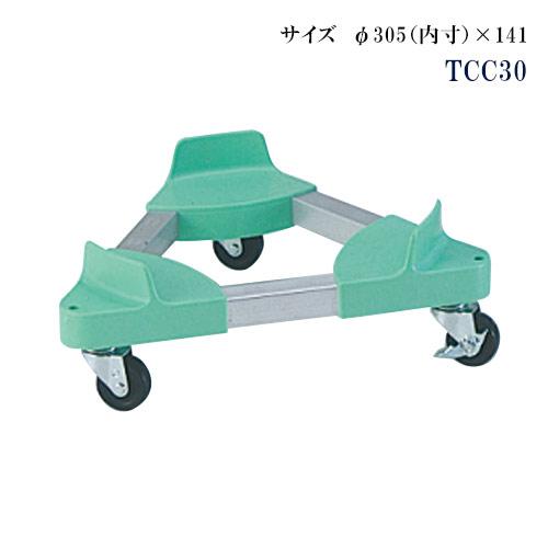 トライアングルキャリー TCC30【代引き不可】