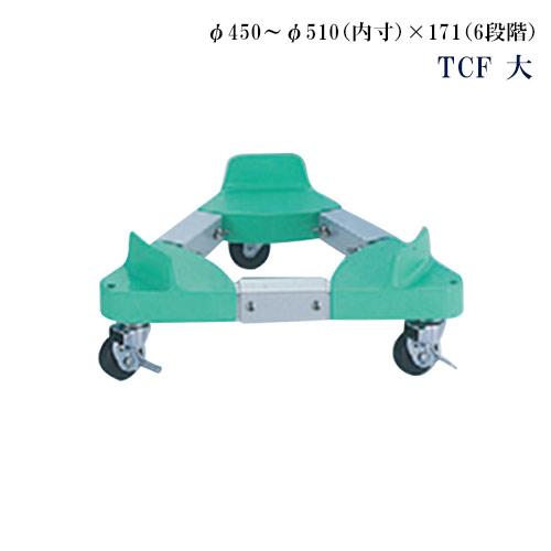 トライアングルキャリー フリーサイズ TCF 大【代引き不可】