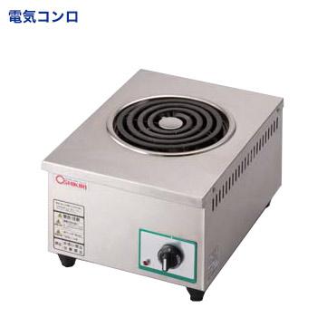電気コンロ OEC-20P【代引き不可】