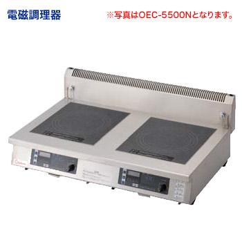 ハイスピードで快適クッキング 電磁調理機器 卓上型 電磁調理器 OHC-5000N【代引き不可】