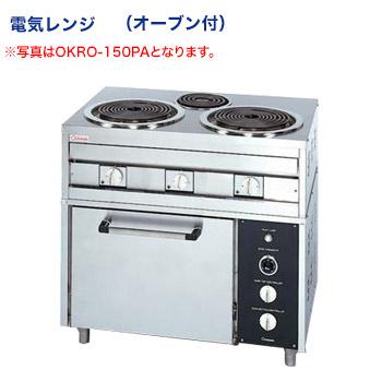 電気レンジ(オーブン付) OKRO-170PA【代引き不可】