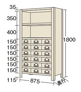 物品棚KW型 KW1129-18【代引き不可】