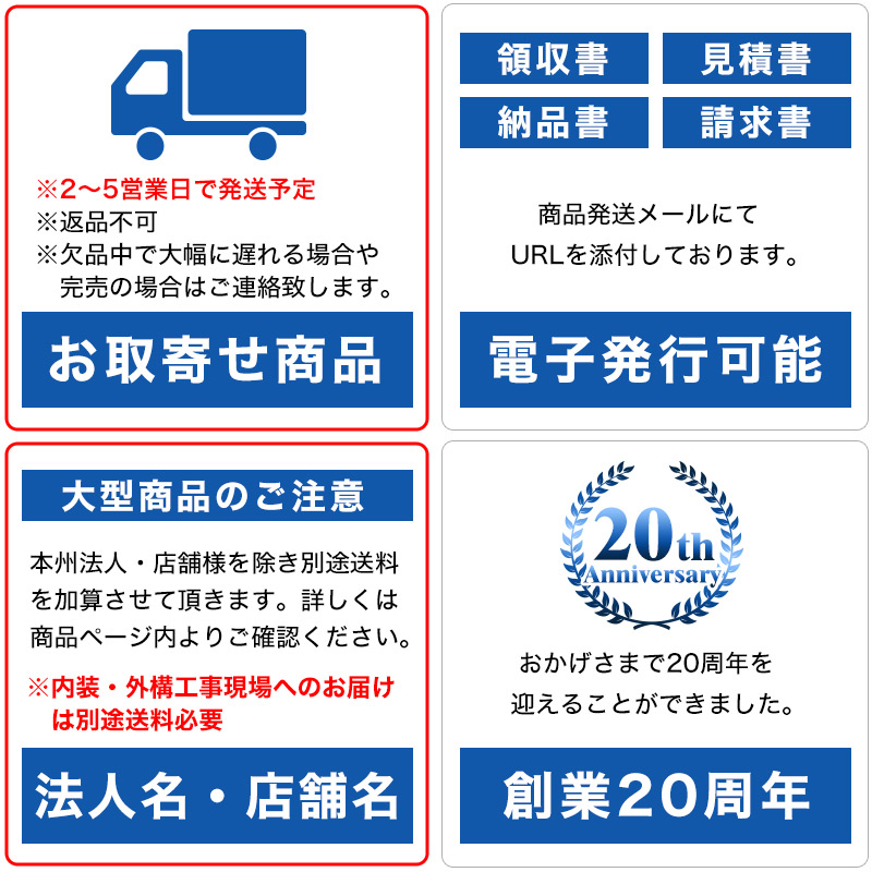 2019年激安 ハニーケース・スチールボックス S-40N【き】, トワダシ dda82887