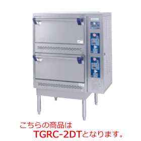 タニコー ガス式立体炊飯器 TGRC-2DT【代引き不可】【業務用 炊飯器】【ガス炊飯機】【2段式】【7kg×2段】【予約タイマー】