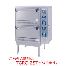 タニコー ガス式立体炊飯器 TGRC-3ST【代引き不可】【業務用 炊飯器】【ガス炊飯機】【3段式】【7kg×3段】【予約タイマー】