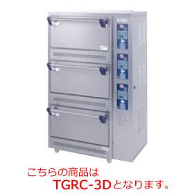 タニコー ガス式立体炊飯器 TGRC-2D【代引き不可】【業務用 炊飯器】【ガス炊飯機】【2段式】【7kg×2段】