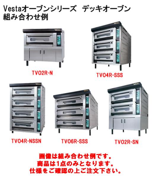 タニコー デッキオーブン TVO2R(L)-SNN【代引き不可】【業務用】【ベーカリー機器】【オーブン】【製パン】