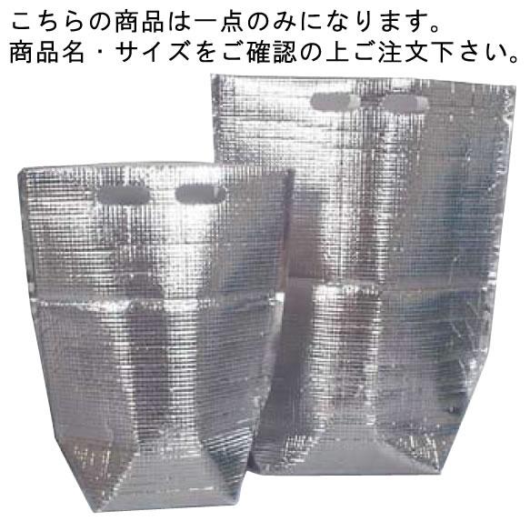 保冷・保温袋 アルバック 自立式袋 (50枚入) LLサイズ【業務用厨房機器厨房用品専門店】