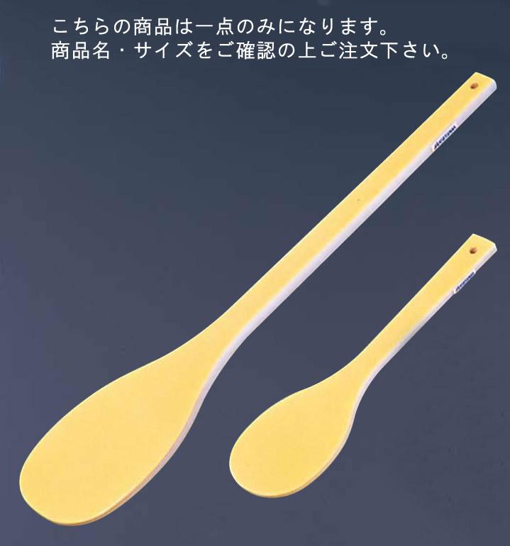 ハイテク・丸スパテラ 90cm SPO-90【へら】【スパチュラ】【業務用厨房機器厨房用品専門店】