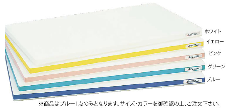 ポリエチレン・かるがるまな板標準 600×350×H25mm 青【真魚板】【いずれも】【チョッピング・ボード】【業務用厨房機器厨房用品専門店】