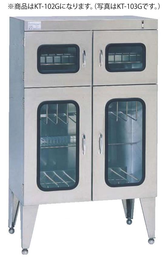 厨房用品専門店 紫外線殺菌庫キチンエース 別倉庫からの配送 殺菌式 KT-102G 業務用厨房機器厨房用品専門店 代引き不可 市販