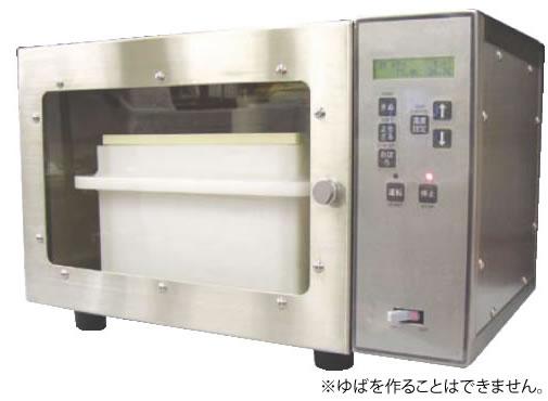 小型豆腐製造装置 豆クック Mini (電気式)【代引き不可】【蒸し器】【業務用厨房機器厨房用品専門店】