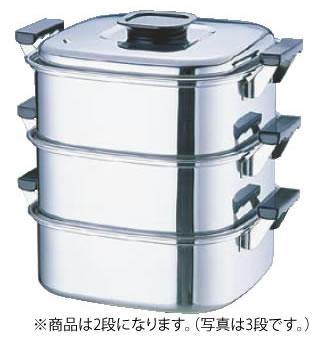 桃印18-0角型蒸器 29cm 2段 【IH対応】【蒸し器】【業務用厨房機器厨房用品専門店】