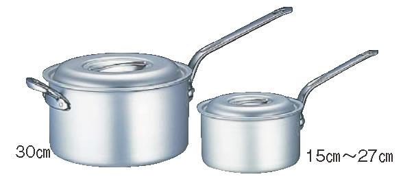 エコクリーン アルミマイスター片手深型鍋 24cm【アルミ片手鍋】【業務用鍋】【MYSTAR】【業務用厨房機器厨房用品専門店】
