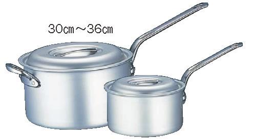 アルミ マイスター片手深型鍋 36cm【アルミ片手鍋】【業務用鍋】【MYSTAR】【業務用厨房機器厨房用品専門店】