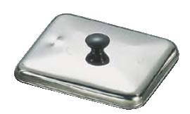 SA18-0角型親子鍋蓋 小