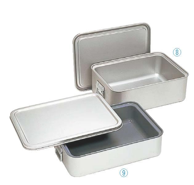 アルマイト 角型二重米飯缶 (蓋付) 264-D 【代引き不可】【アルマイト角形二重食缶】【業務用厨房機器厨房用品専門店】【給食用】