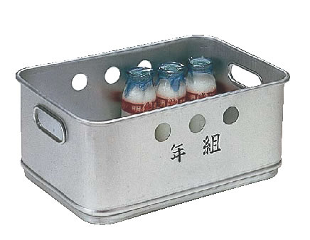 アルマイト 牛乳箱 268 (24本入) 【アルマイト食缶】【業務用厨房機器厨房用品専門店】【給食用】
