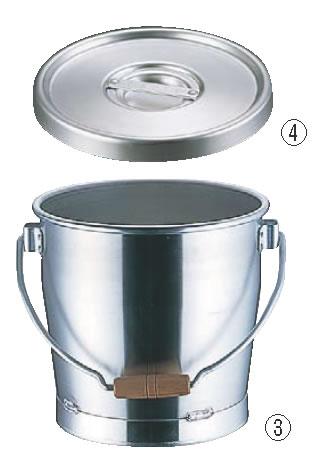 SAアルミバケツ 27cm 【アルミバケツ】【アルミ】【Ω】【業務用厨房機器厨房用品専門店】
