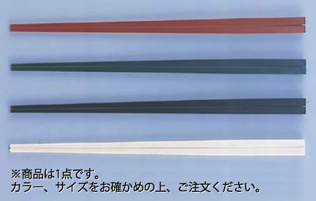 ニューエコレン中華箸 ノーマル 23cm レッド(50膳入)【ハシ】【中華カトラリー】【はし】【業務用厨房機器厨房用品専門店】