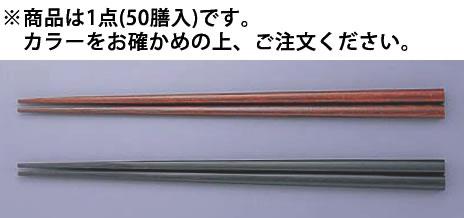 洗浄器対応塗箸 JA-011 茶(50膳入)【ハシ】【はし】【業務用厨房機器厨房用品専門店】