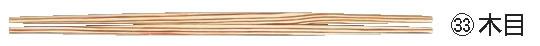 PBT利休箸(10膳入)木目 90030760【ハシ】【はし】【業務用厨房機器厨房用品専門店】