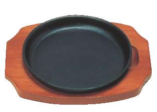 厨房用品専門店 S ステーキ皿 丸型 B 鉄板焼皿 ショップ IH対応 ステーキプレート 15cm 大放出セール 業務用厨房機器厨房用品専門店