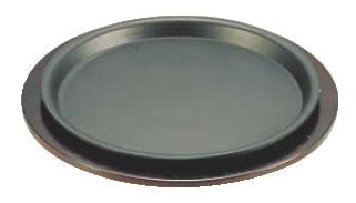 周弘アルミクラッド鋼 ステーキ皿 丸型【鉄板焼皿】【ステーキプレート】【業務用厨房機器厨房用品専門店】