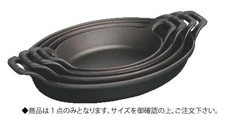 ストウブ 小判グラタンプレート 21cm 黒 302123【鉄鋳物】【グラタン皿】【業務用厨房機器厨房用品専門店】